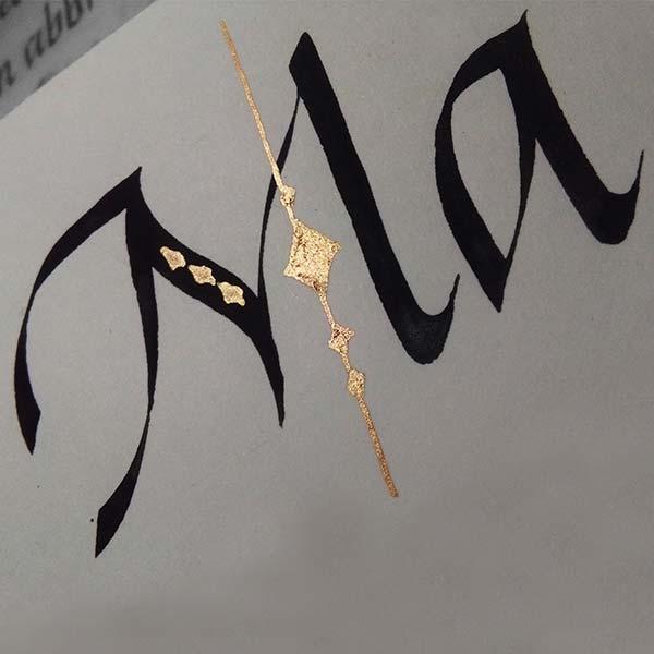 Deianira, calligrafia, cancelleresca, dettaglio