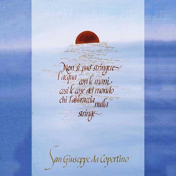 Deianira, calligrafia, cancelleresca-San-Giuseppe-04