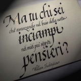 Deianira, calligrafia, cancelleresca, Ma-tu-chi-sei
