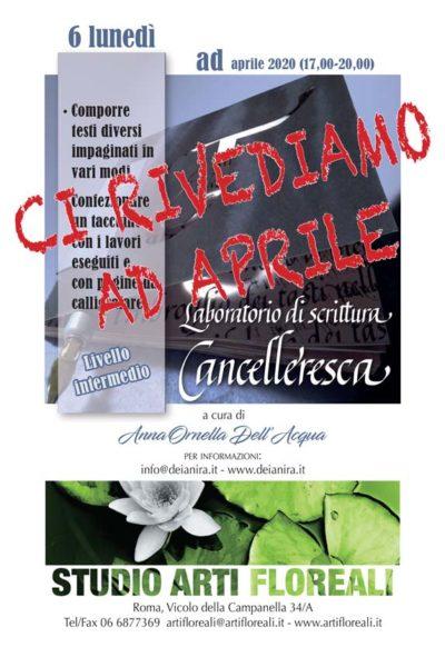 Laboratorio di scrittura Cancelleresca a Roma
