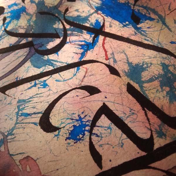 Deianira-scritto a mano-Calligrafia Cancelleresca