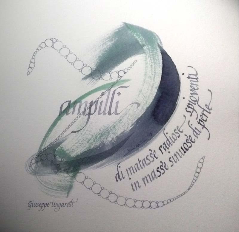 Composizione calligrafica con capolettera